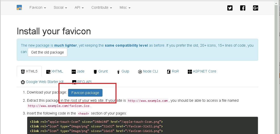 Favicon Generator. For real.保存