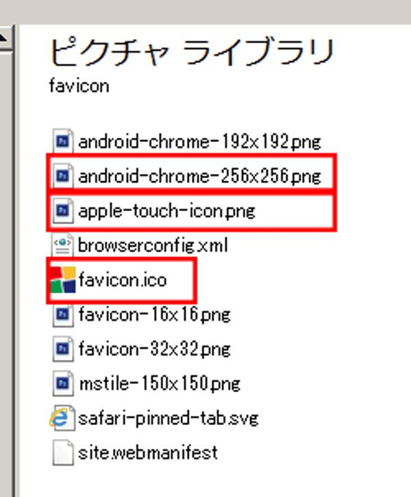 favicon2019-1